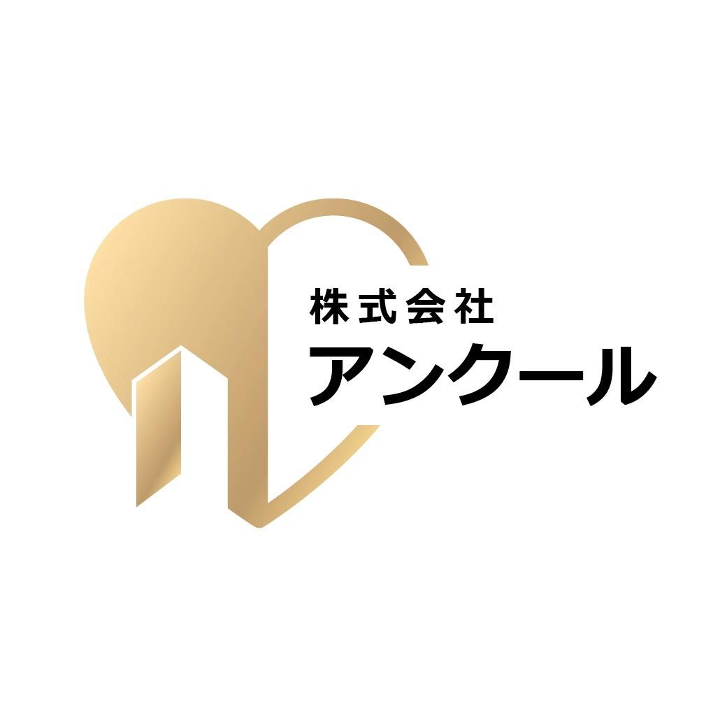 株式会社アンクール (安酷)